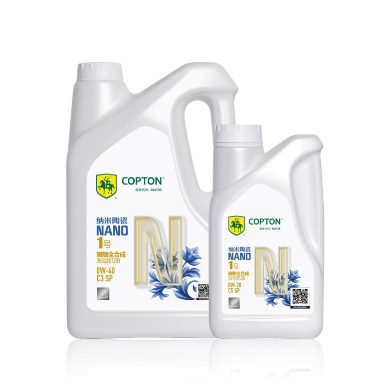 COPTON 纳米陶瓷 NANO 1 0w-20 C5 SP 全合成润滑油 1L3101640