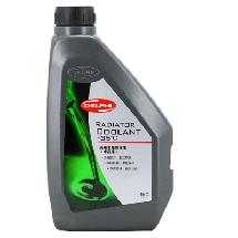 德尔福 -45度 水晶绿防冻液 10升(2*4L+2*1L) 套装55303524